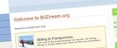 Уеб дизайн за BGDream почивки